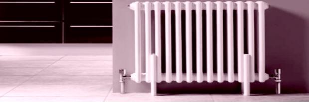 Name:  home-heating-radiator.jpg Views: 73 Size:  16.4 KB