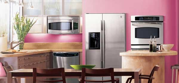 Name:  pink-kitchen.jpg Views: 77 Size:  20.1 KB